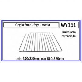 Решетка для духовки раздвижная, глубина 320 mm ширина 370-660 mm, Аналоги РЕШД051, 10008019, WY151, WY158
