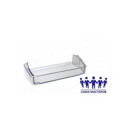 Балкон двери холодильника Атлант-Минск, малый, прозрачный, серия МХМ 17. 301543305902.
