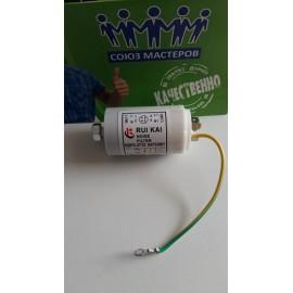 Сетевой фильтр радиопомех для стиральной машины Samsung DC29-00006C, Аналоги DC29-00006A, DC29-00006B