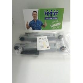 Амортизаторы 2шт для стиральных машин Siemens и Bosch Max BSH 90N под палец и болт 673541, Аналоги 742719, 00306057, 306057, 00673541, 00742719