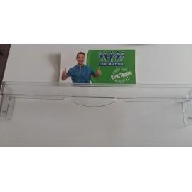 Ограничитель нижнего балкона холодильника Атлант 17-серии.