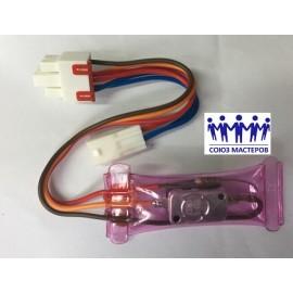 Датчик разморозки холодильника N12-5 0857 + термопредохранитель 70С 3+3 провода