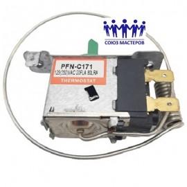 Термостат холод. м/к PFN-C171 (-11,5--30)