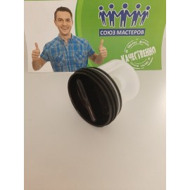 Крышка фильтр сливного насоса для стиральной машины Bosch 601996, Аналоги 00601996, 151409