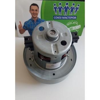 Мотор для пылесоса Samsung 1800W H=120, h53 D135 d83,5