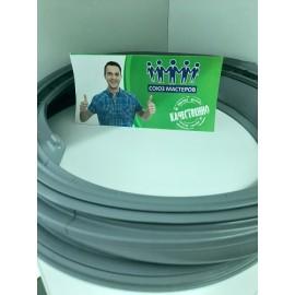 Манжета люка для стиральной машины Candy 45319334, Аналоги 41035091, 41037572, GO42610