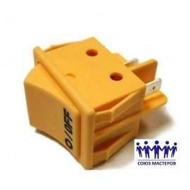 Кнопка мясорубки Moulinex 16А T125 MS-0661254 2 контакта