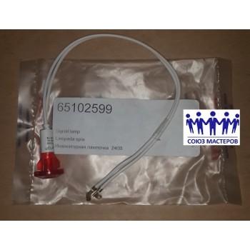 Лампочка 25w E14 для духовки жаростойкая до 300гр., Аналоги WP001