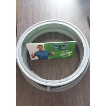 Манжета люка для стиральной машины Bosch Maxx 5 - Siemens 361127, 00362172, 362172, GSK007BO