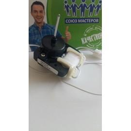 Электродвигатель вентилятора для холодильника LG 240V 4680JR1008C, Аналоги 4680JR1009F, 4680JB1034Q, 4680JR1034G, MTF717RF