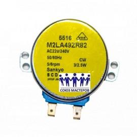 Двигатель для холодильника Samsung открывания заслонки M2LA49ZR82 220/240V 5/6rpm DA31-10107C, Аналоги DA3110107C
