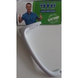 Ручка двери холодильника Аристон-Индезит-Стинол, верхняя. 857152, C00857152, C00856054, C00857247.