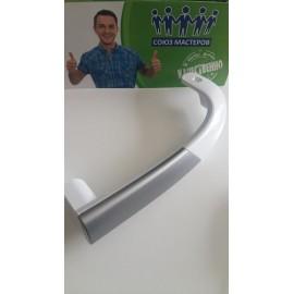 Ручка двери для холодильника Beko верхняя белая 4326380900, Аналоги 4326391000, 4326381001