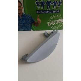 Ручка люка для стиральной машины Hansa 8033696, Аналоги 9031005, 1933671