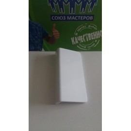 Ручка двери морозильного отделения для холодильников Indesit, Stinol, Ariston 857154, Аналоги C00857154