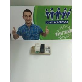 Таймер для холодильников Ariston, Indesit 162003703.00  372874,  Аналоги 16200370300, 30414362