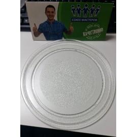 Тарелка для микроволновой печи 245 mm.