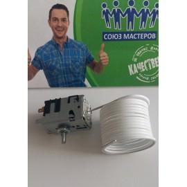 Термостат для холодильников Ariston, Indesit 289013 ТАМ 135, Аналоги C00851155, C00289013, W 16002691300, BN 07783509L 4934, 851155