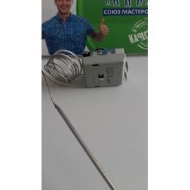 Термостат капиллярный духовки 50-320гр. KT165CBA, СОК200UN. Италия.